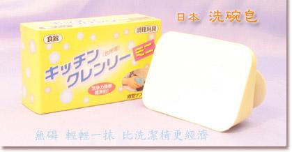 日本樂天市場: 廚房用品 - Rakuten, Inc.: Rakuten Worldwide圖